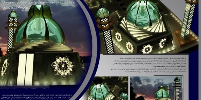ارائه طرح جامع مسجد رضوی از سوی حمید رابعی