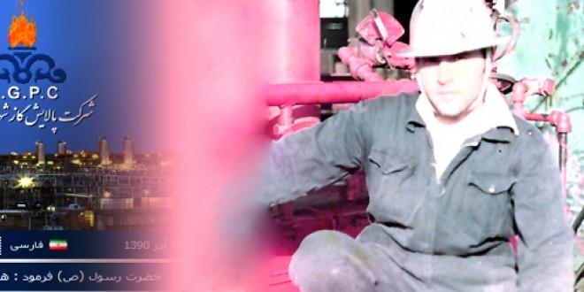 شهید محمد رضا رابعی (جنگ با خاکهای سرد ساریکا)