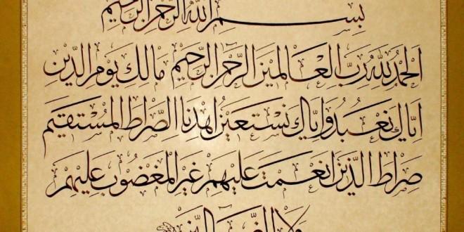 پیشگویی خداوند در بیان حقانیت شیعه در سوره حمد یکی از معجزات الهی قرآن