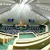 لزوم پیگیری حقوقی جنایت تخریب بقیع و طرح موضوع بازسازی بقیع در صحن مجلس