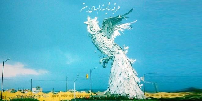 تور مجازی شهرستان طرقبه