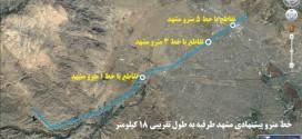 احداث خط ریلی مشهد طرقبه ، یکی از مهمترین برنامه های حمید رابعی در شورای شهرستان طرقبه