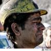 بهار عمر 35 کارگر معدن زغال سنگ ، زمستان شد