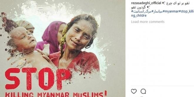 میانمار ; بیش از 4هزار نفر کشته و نزدیک به 120 هزار نفر آواره