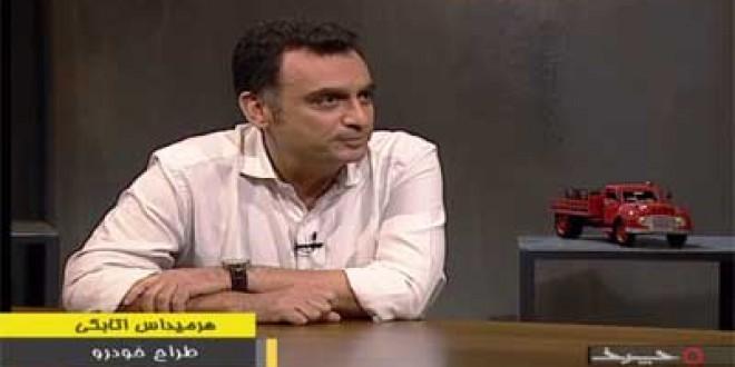 هرمیداس اتابکی; طراح خودروهای لامبورگینی و رنو
