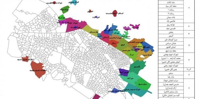 ۳۰ درصد جمعیت شهر مشهد حاشیه نشین هستند