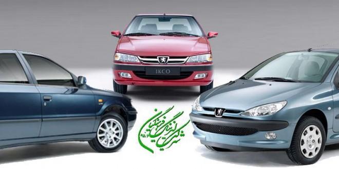 بزرگترین افتخار صندوق ، اعطای امتیاز خرید برخی خودروهای بی کیفیت داخلی به فرهنگیان