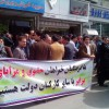 نامه سرگشاده جمعی از فرهنگیان استان خراسان در اعتراض به احکام جدید