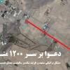 وعده دادستان مشهدبرای بازگشایی مسیرفرمانیه به جاده شاندیز
