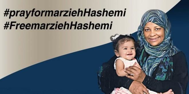 دستگیری مرضیه هاشمی به جرم شهادت ؟!!!