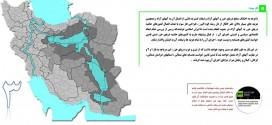 ایران در آستانه ۴۰ سالگی انقلاب خود غرب و شرق را به چالش میکشد