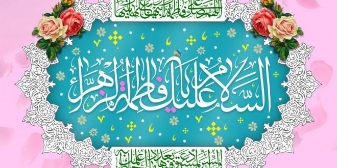 اعلام رسمی محل دفن حضرت زهرا (س) از سوی حضرت ولی عصر (ع)
