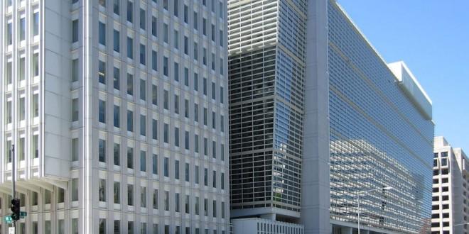 آخرین مجموعه از ساختمانهای بانکی باقیمانده را درآمریکای شمالی واگذار میشود