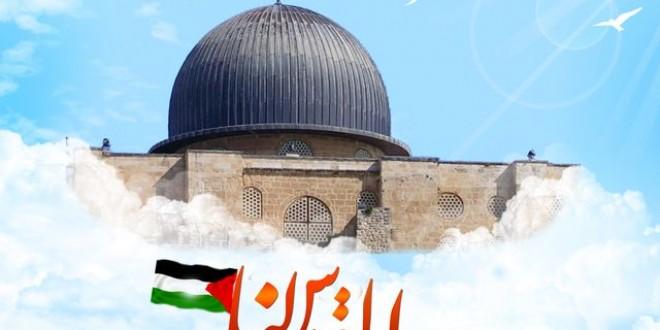 مصلی بزرگ آیت الله خمینی در شهر قدس افتتاح میشود