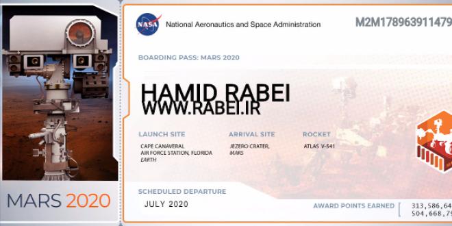 نام خودتان را به همراه کاوشگر مارس ۲۰۲۰ به مریخ ارسال کنید…