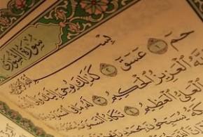 همزمان با آغاز دهه کرامت قرآن مقطعه منتشر شد
