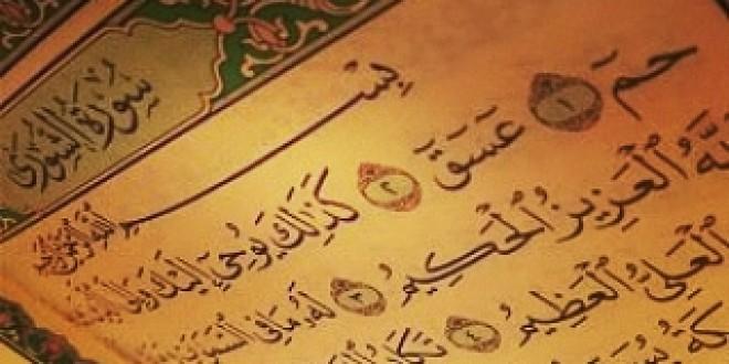 قرآن روان ، بی جمکران ، قهرمان در نهروان