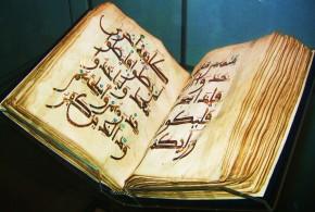 اعراب گذاری قرآن بدون دخالت و نظر ائمه اطهار صورت گرفته است