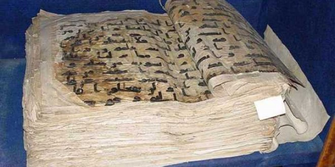 اول كسی كه نقطه را در مصحف قرآنی به كار برد (اعراب گذاری قرآن)
