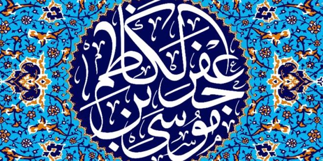 قرآن منتسب به امام موسی بن جعفر علیه السلام پس از باز آفرینی به خبرگزاری ایکنا اهدا شد