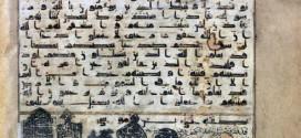 ۹ حراجی برای فروش ۲۰ صفحه از قرآن منسوب به امام رضا(ع) در لندن