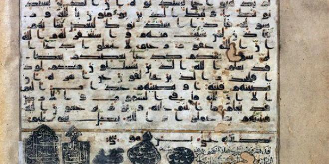 از نسخه کامل قرآن منسوب به امام رضا (ع) برای نخستین بار رونمایی شد
