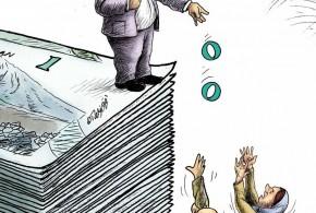 تبیین اقدامات عامدانه دولت در تغییرات نرخ ارز طی سال گذشته و پیامدهای حذف ۴ صفر