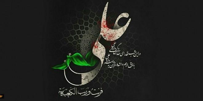 دستخط حضرت علی علیه السلام برای نخستین بار با مناجات آن حضرت در مسجد کوفه همنشین شد