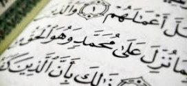 امام اول محمد …