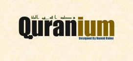 """Quranium"" a collection of the holy Qur'an translation into six languages"