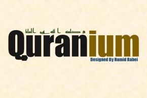Quranium