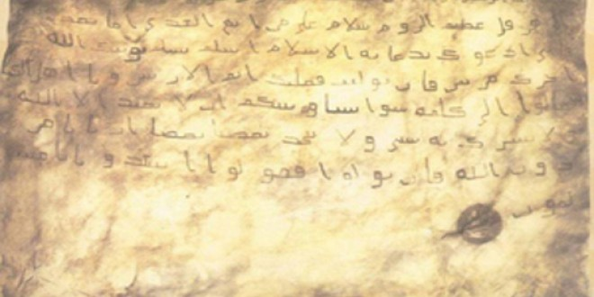 گزارشی ازنامه های پیامبر اعظم صلی الله علیه و آله