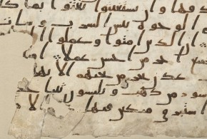 بازآفرینی  قرآن کتابخانه cadbury دانشگاه بیرمنگام به عنوان قدیمی ترین قرآن مکتوب کشف شده جهان