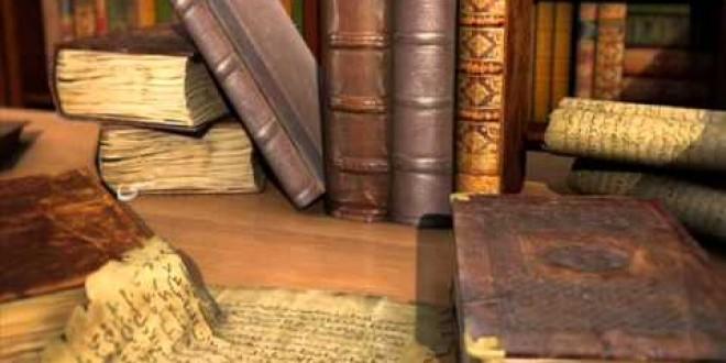 کتابخانههای دیجیتال نسخ خطی جهان