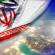 یازدهمین انتخابات مجلس شورای اسلامی