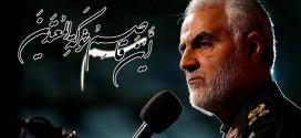 خون شهید قاسم سلیمانی بوی ظهور میدهد