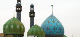 متن دعای ندبه با دستخط منسوب به امام صادق علیه السلام منتشر شد