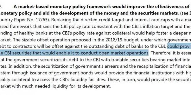 تبعیت بانک مرکزی از نسخه غیرشرعی و ربوی  صندوق بین المللی پول تحت عنوان عملیات بازار باز