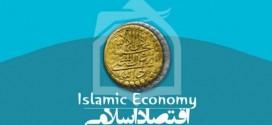 بررسی دلایل عدم استفاده حکومتهای صدر اسلام از پول ملی