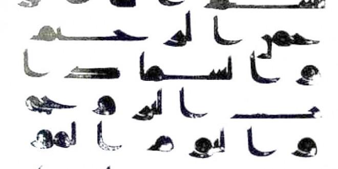 دانلود نرم افزار قرآن مقطعه
