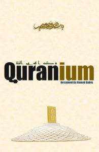 Quranium Norwegian