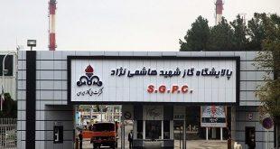 بررسی عمدی بودن انفجار پالایشگاه خانگیران در سال ۶۶ و شهادت محمد رضا رابعی