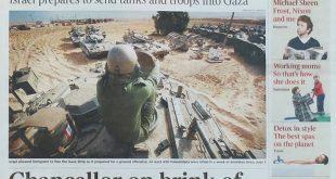 لزوم بررسی تمام تیترهای نشریه times روز شنبه سوم ژانویه ۲۰۰۹ برای رمزگشایی از ساتوشی ناکاموتو و هویت خالق ارز دیجیتال