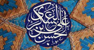 دستخط و قرآن منسوب به امام حسن عسکری علیه السلام احیا و بازآفرینی شد