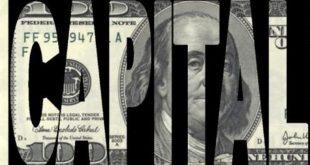 آیا دولت برای مهار نقدینگی ، سرمایه مردم را بی رحمانه می سوزاند